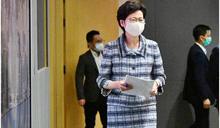 押後施政報告 林鄭:周末獲邀上京無拖延公布消息