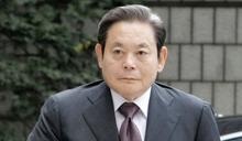 纏綿病榻多年,南韓頭號財閥、三星帝國掌門人李健熙78歲病逝