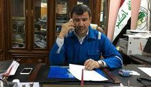 伊拉克盼2021第一季豁免石油減產