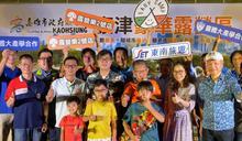 陳其邁市長體驗旗津豪華露營 大讚無敵海景享優閒