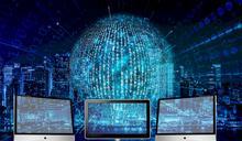 華府特區警局遭駭客入侵 說俄語勒索軟體組織聲稱犯案