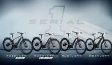 哈雷的 Serial 1 電動單車如期開放預購