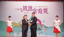 持續強力打擊國土犯罪 竹縣警連續3年獲得「坡地金育獎」