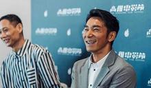 李李仁自除肛毛演變性人 「寶貝套」太小選用護膝