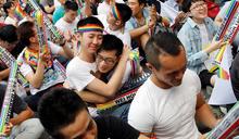 台灣釋憲後將成亞洲首個同性婚姻合法化地區,你支持香港同樣同性婚姻合法化嗎?