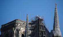 巴黎聖母院大火2週年拼2024開放
