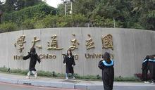 校名將成歷史 「國立交通大學」學生、校友校門口拍照留念