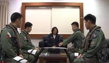 【Yahoo論壇/陳奕璇】從軍事戰略評估美臺關係之矛盾