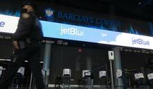 紐約巴克萊中心當投票所 大選日格外冷清 (圖)