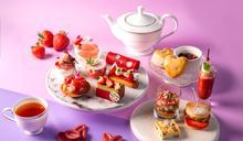 草莓控天堂來了!台北晶華、萬豪、福華、凱撒 各大飯店草莓季限定甜鹹料理