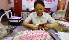 【Yahoo論壇/劉奕伶】數字人民幣,將如何影響大陸的未來?