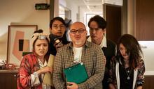 《陽光電台不打烊》桃園電影節世界首映 劉亮佐、海裕芬搞笑演出