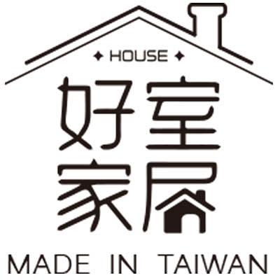 好室家居  台灣電腦椅生產工廠