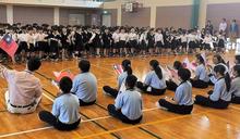【影音】高市大同國小「入班」日本熊本室小學