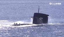國造潛艦沒戰力還這麼貴?網點3分析