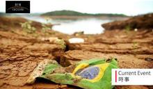 巴西水壩潰堤礦災重演,人民動物深陷爛泥、生死未卜──「這不是天災,而是人為犯罪」