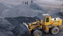 北京投資數十座海外燃煤電廠 威脅全球減碳努力