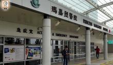 瑪嘉烈醫院再多1男病人染耳念珠菌 正接受隔離治療