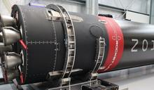 Rocket Lab 首度在火箭任務上測試降落傘回收系統