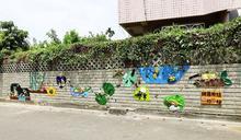 嘉市諸羅樹蛙主題牆 獨特城市景觀