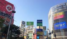 快新聞/日媒:日本擬開放台灣等30國商務客 72小時入境免隔離