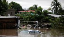 颶風伊塔襲擊中美洲 罹難人數持續增加