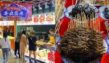 中國美食街跟台灣一樣?網見這物嚇壞