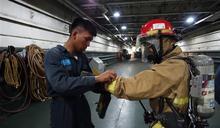 中業軍艦損管訓練 強化本職能力
