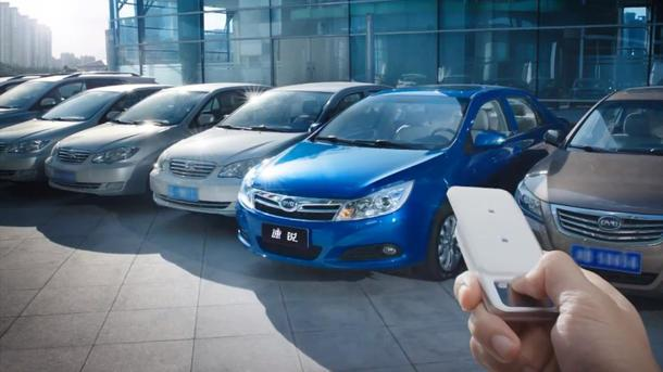 Remote-control driving option makes Chinese car a world first