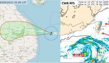 「3熱帶擾動」接力 溼答答到下週二
