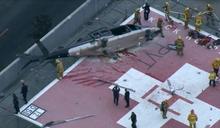 驚險瞬間!移植心臟經歷直升機墜毀、重摔在地,最終順利抵達手術室