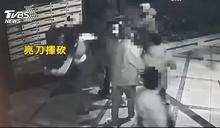 挑剔假包還賣貴!夫替妻「贊聲」遭砍 警急逮8人