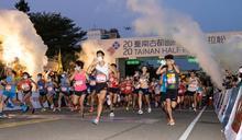 【話題】市民 vs 跑者 台南古都馬交通管制惹議!