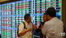 〈台股盤後〉台股起落驚奇5月天 強彈752點創史上最大漲點