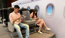超前部署!經濟艙也有包廂 台灣虎航首推「機位間隔墊」