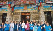 西屯兩宮廟 捐款購冷氣嘉惠學子