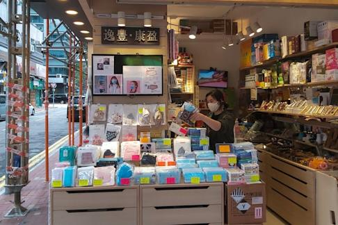 Shops around Hong Kong have switched to selling facial masks along with their previous product lines, with ranges of masks at various levels of protection. Photo: Finbarr Bermingham