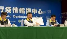 又有COVID-19「台灣輸出」 3台灣人赴日驗出陽性