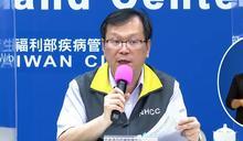 快訊/上海再傳1例確診來自台灣 指揮中心11點緊急說明