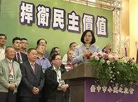 民進黨不宣布獨立 中國大陸沒藉口動武