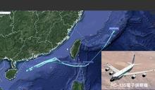 美軍機持續飛抵南海與中國沿岸偵查,王毅抱怨:光是軍機,上半年就來了3千架次!