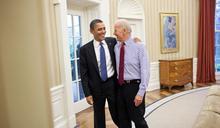 歐拜合體?趕在總統辯論會前 歐巴馬將為拜登站台造勢