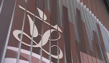 港府:會對國旗及國徽條例作適當修訂 履行憲制責任