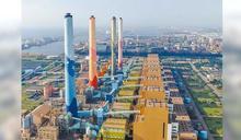 政院宣告生煤部分條例無效 台中市政府不服聲請停執遭駁回