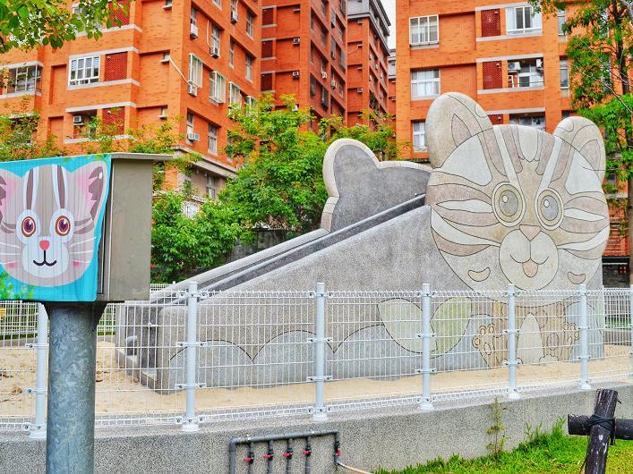 南區永興公園