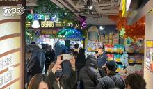 日系零售店開幕人潮爆! 清晨5:30就有人排隊
