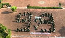 榮耀九三 烈嶼守備大隊官兵熱情響應穿軍服我驕傲