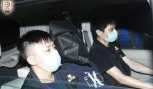 警搗油麻地劏房毒品倉庫 檢60萬元貨拘2孟籍漢