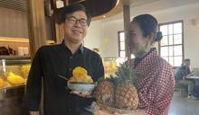 力挺台灣鳳梨!陳其邁在哈瑪星新濱百年街區品嚐「沒在怕鳳梨冰」
