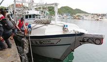 謝長廷未關心擦撞漁船? 藍諷:拿著中華民國薪水的「助日代表」